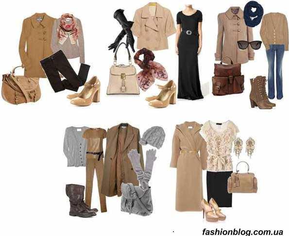 Сумки и рюкзаки для девочек в Калининграде купить сумки