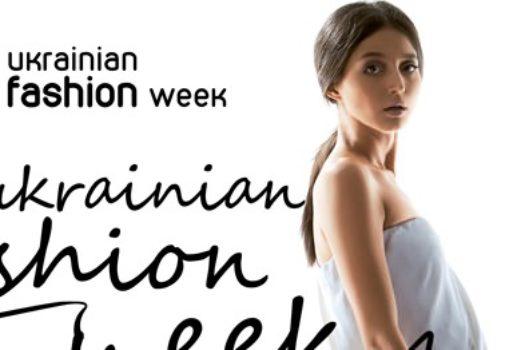 Эвелина Мамбетова — новое лицо Ukrainian Fashion Week