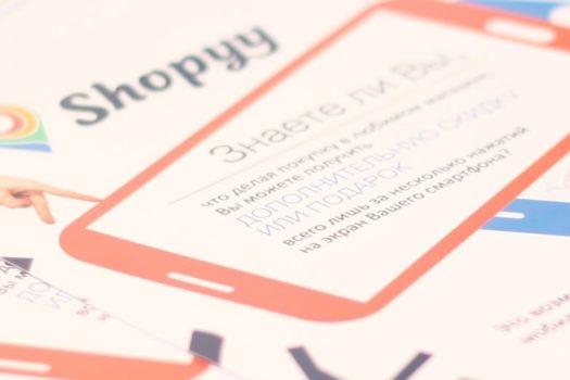 Удобный шоппинг вместе с приложением Shopyy