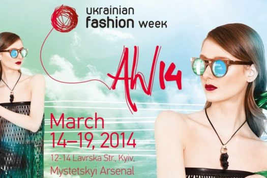 Новости Ukrainian Fashion Week