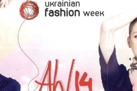 Ukrainian Fashion Week — уже завтра!