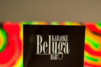 Бюджетный ланч в дорогом ресторане: предложение от Beluga-bar