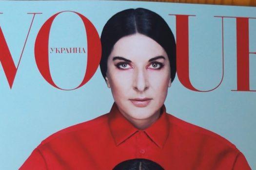 Vogue Ukraine — арт-номер с Мариной Абрамович