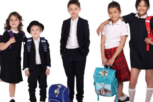 Kite: рюкзаки для нового сезона и советы по подбору школьной формы