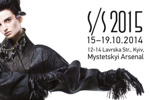 Расписание  35-й Ukrainian Fashion Week