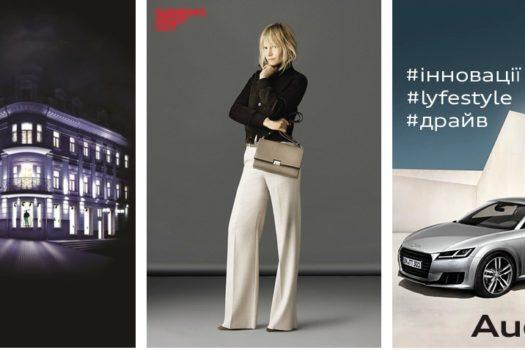 Уже завтра: Vogue Fashion's Night Out
