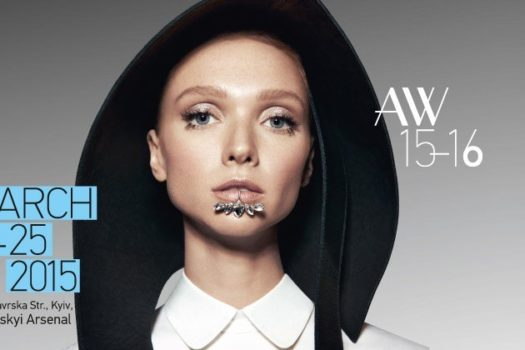 Ukrainian Fashion Week AW 15-16 — анонс!