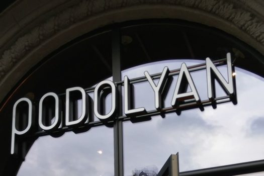 Открытие магазина PODOLYAN в Киеве