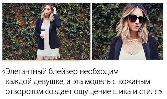 LB_sb_20150706_cupcakescashmere_04_1-2