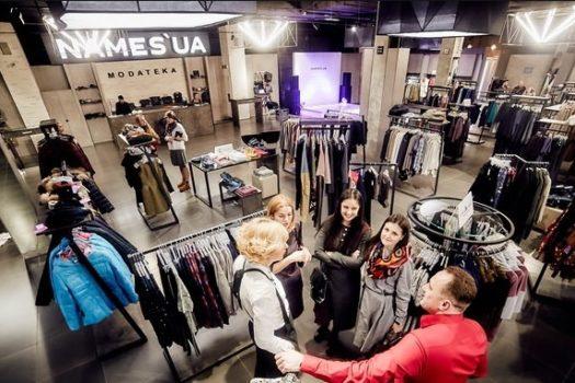 modateka NAMES'UA — универмаг украинских дизайнеров