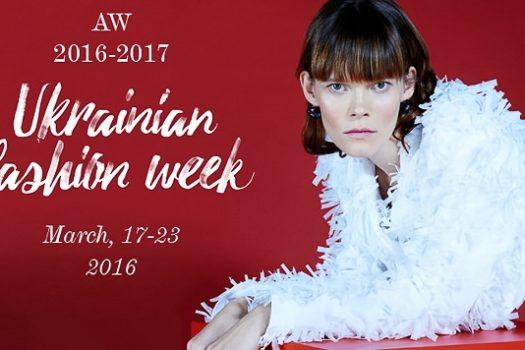 38 Ukrainian Fashion Week