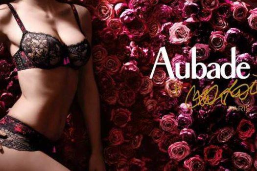 Капсульная коллекция белья Aubade x Mr Christian Lacroix