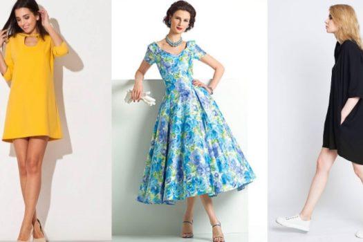 Сага о бедрах: выбираем платья