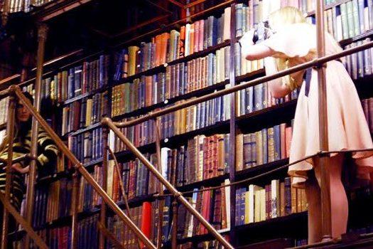 Как моде пройти в библиотеку