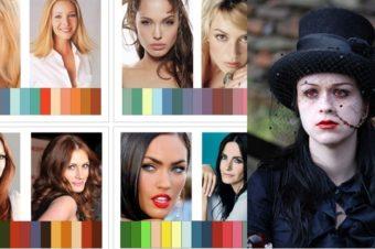 Почему цветотип не главное