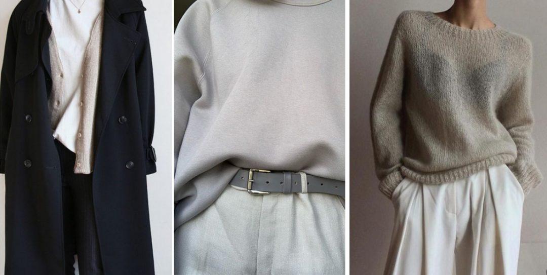 минимализм гардероб