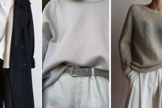 Лаконично и выразительно: составляем минималистичный гардероб