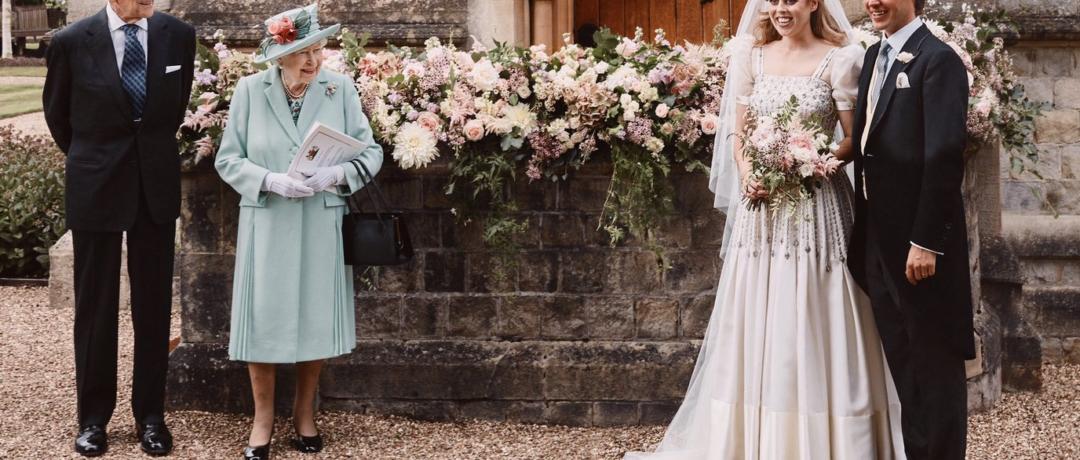 В чем выходила замуж принцесса Беатрис