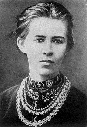 леся украинка стиль