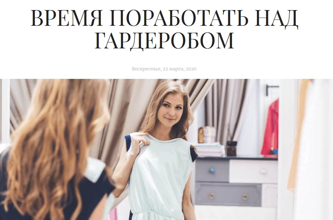 Как работать над своим стилем